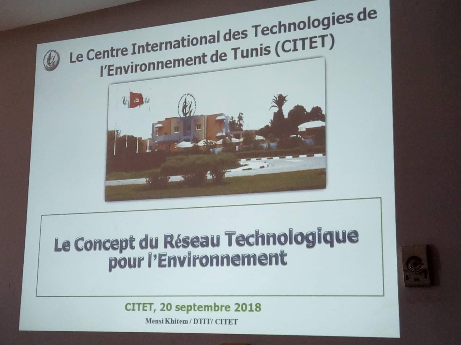 Réseau Technologique pour la Valorisation des Déchets Organiques par compostage(RTVDOC) |