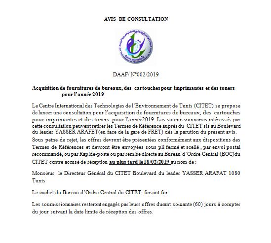 AVIS  DE CONSULTATION DAAF/ N°002/2019: Acquisition de fournitures de bureaux, des  cartouches pour imprimantes et des toners pour l'année 2019 |