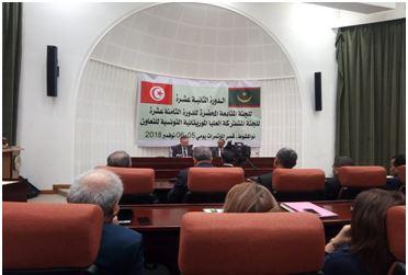 اجتماع الخبراء اثناء الدورة الثامنة عشر للجنة المشتركة العليا التونسية الموريتانية للتعاون والملتئمة بنواكشوط بالجمهورية الإسلامية الموريتانية في الفترة ما بين 04 و 06 نوفمبر 2018 |